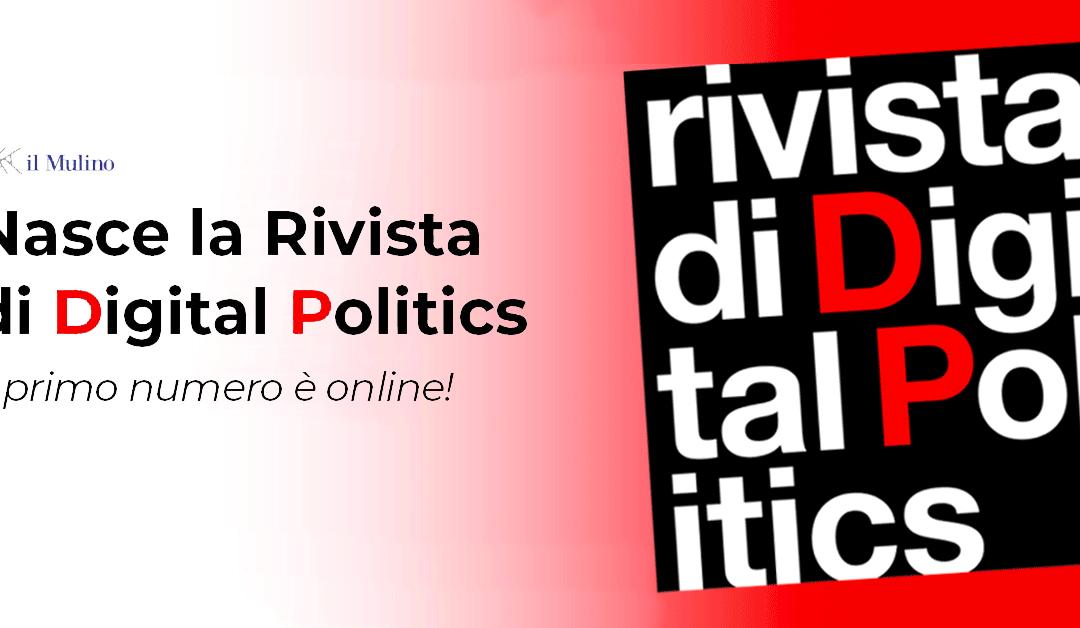 Nasce la Rivista di Digital Politics